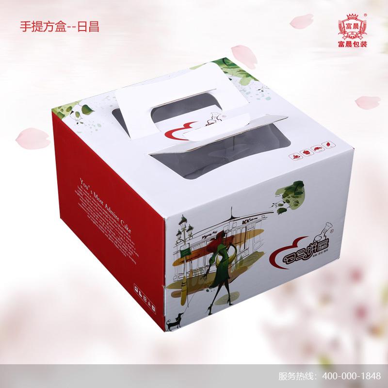 手提方盒_日昌_手提蛋糕盒展开图